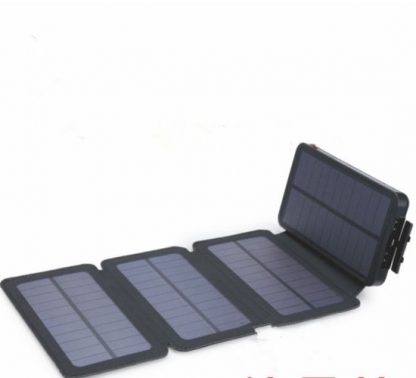 10,000mAh Portable 4-Fold Solar Dual-USB Charger and LED Light - Black w Blue accent-14388